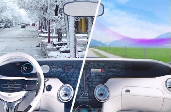 Серебряное ветровое стекло AGC HeatControl