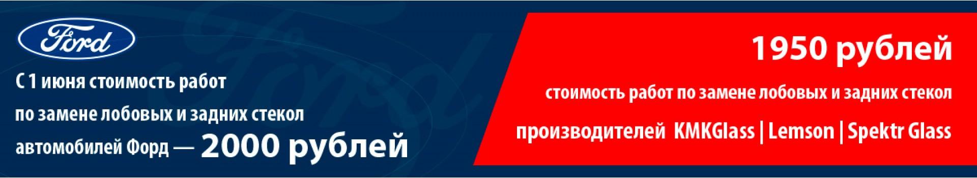 ТОРГОВО-СЕРВИСНЫЕ ЦЕНТРЫ MVO АВТОСТЕКЛО